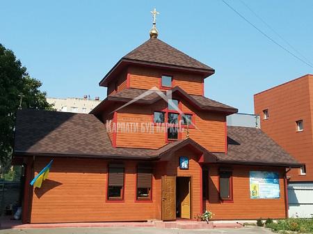 Церква м.Дніпро